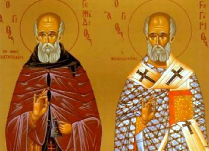 Συναξάρι 17 Νοεμβρίου, Άγιοι Γεννάδιος και Μάξιμος Πατριάρχες Κωνσταντινούπολης