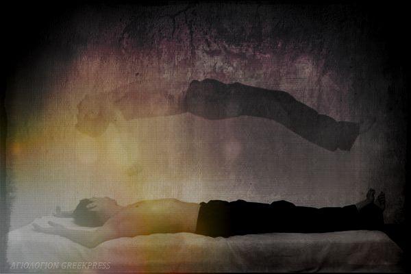 Που βρίσκεται η ψυχή μέχρι την κοινή Ανάσταση;