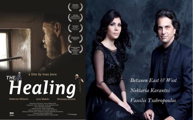 Στη Σερβία ο Βασίλης Τσαμπρόπουλος και η Νεκταρία Καραντζή, με αφορμη την πολυβραβευμένη ταινία Inseljence (9 Δεκεμβρίου)