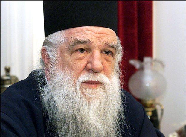 Καλαβρύτων Αμβρόσιος: «Τσίπρας, ο άθεος και αντίχριστος»