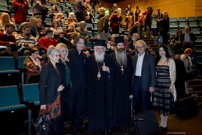 Μία ξεχωριστή παρουσίαση καλλιτεχνικού προγράμματος από τη Μητροπολιτική Συμφωνική Ορχήστρα Αθηνών