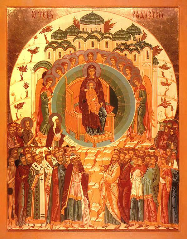 Συναξάρι 26 Δεκεμβρίου, Σύναξη της Υπεραγίας Θεοτόκου