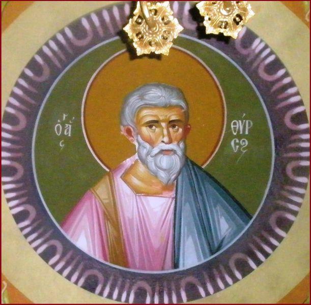 Συναξάρι: Άγιοι Θύρσος, Λεύκιος και Καλλίνικος 14-12
