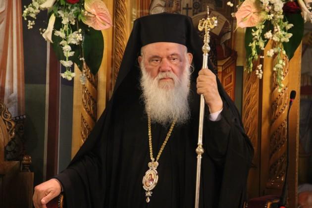 Στη Μητρόπολη Λαγκαδά ο Αρχιεπίσκοπος