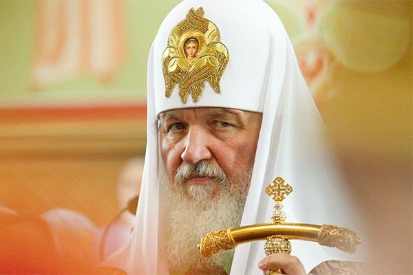 Πατριάρχης Κύριλλος: Στεκόμαστε ενάντια στη νομιμοποίηση του «γάμου»των ομοφυλόφιλων