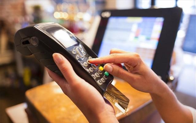 ΥΠΟΙΚ: Προωθεί τις e-συναλλαγές και το πλαστικό χρήμα με πρόσχημα έκπτωση φόρου