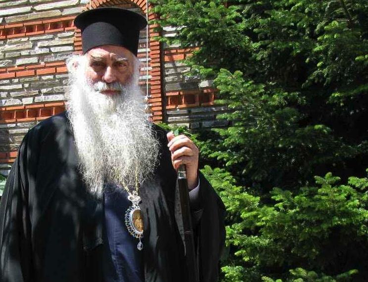 ΕΚΤΑΚΤΟ-Εκοιμήθη ο αγαπητός Μητροπολίτης Σισανίου και Σιατίστης Παύλος