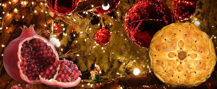 Ήθη, έθιμα, παραδόσεις  των Χριστουγέννων μέσα στα χρόνια