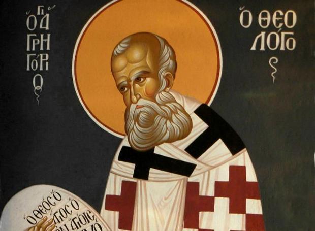 Συναξάρι 25 Ιανουαρίου, Άγιος Γρηγόριος ο Θεολόγος