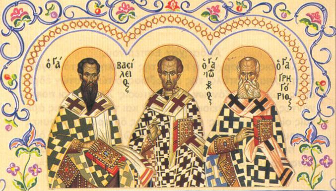 Τι γνωρίζουμε για τους Τρεις Ιεράρχες