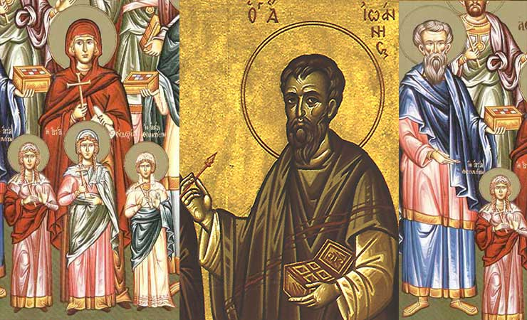 Συναξάρι 31 Ιανουαρίου, Άγιοι Κύρος και Ιωάννης οι Ανάργυροι και η Αγία Αθανασία με τις τρεις θυγατέρες της Θεοδότη, Θεοκτίστη και Ευδοξία