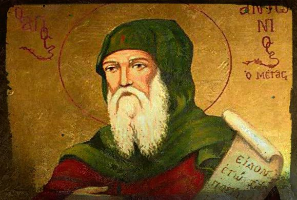 Συναξάρι 17 Ιανουαρίου, Άγιος Αντώνιος ο Μέγας