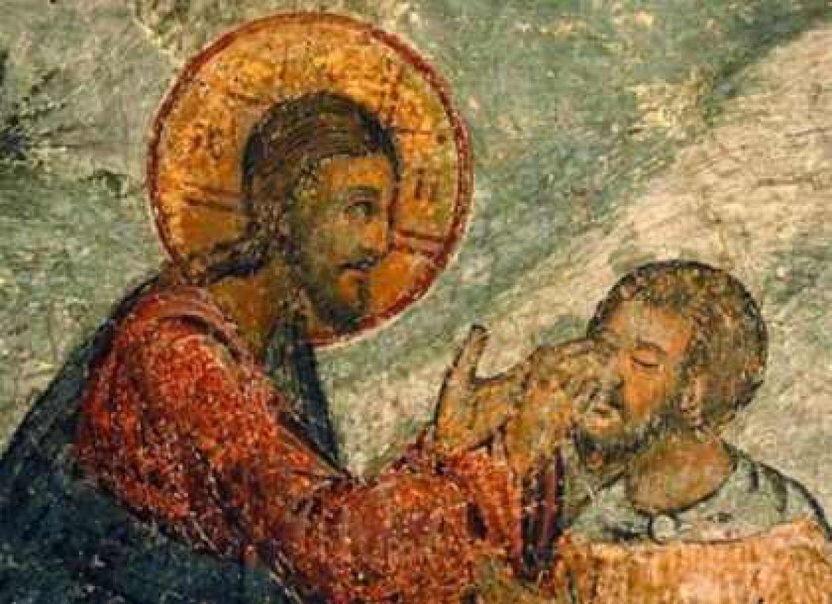 Το Ευαγγέλιο και ο Απόστολος της Κυριακής, Η Θεραπεία του τυφλού της Ιεριχούς