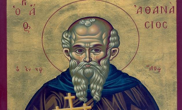 Ο Αγίος Αθανάσιος Πατριάρχης  Αλεξανδρείας -Χρόνια Πολλά
