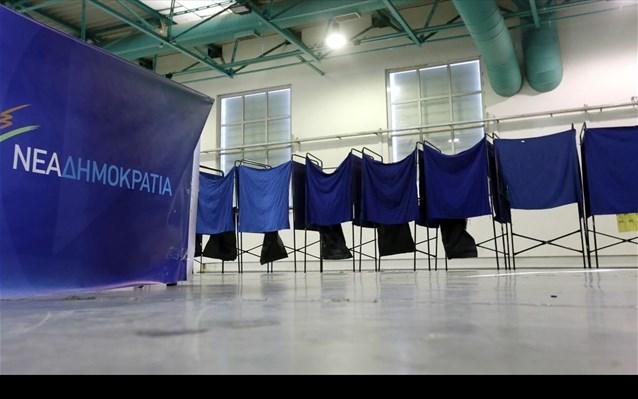 ΝΔ: Από το πρωί στις κάλπες για τον επόμενο πρόεδρο
