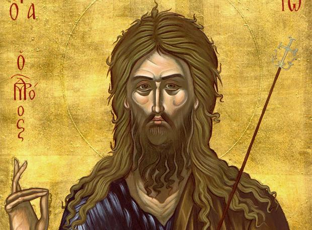 Συναξάρι 7-1 Ιωάννης ο Πρόδρομος