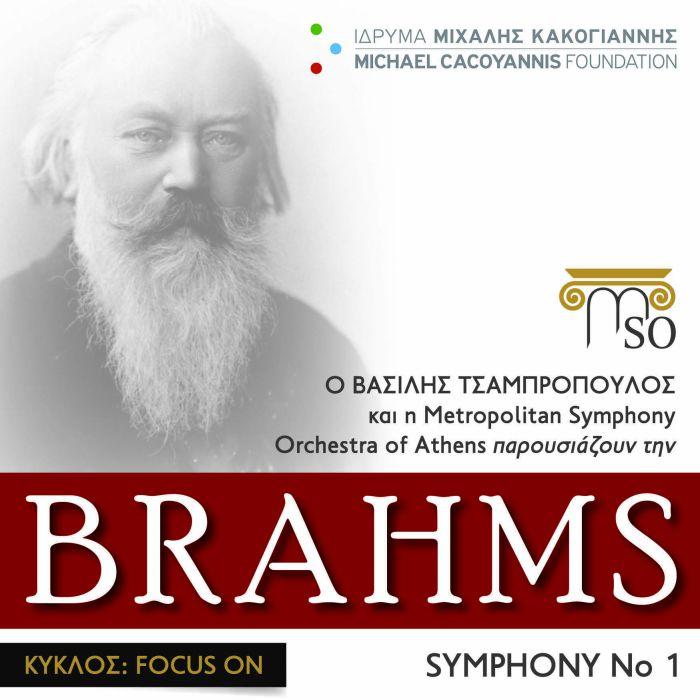 Focus on… Brahms, από την MSO