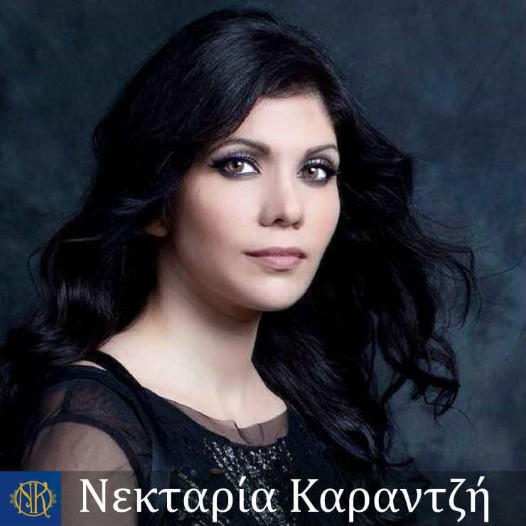 www.nektariakarantzi.weebly.com/
