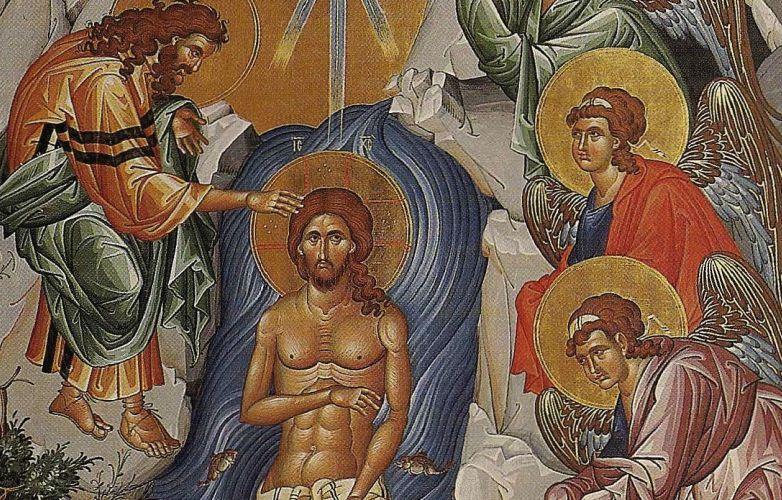Τα Αγία Θεοφάνεια, Απόστολος και Ευαγγέλιο