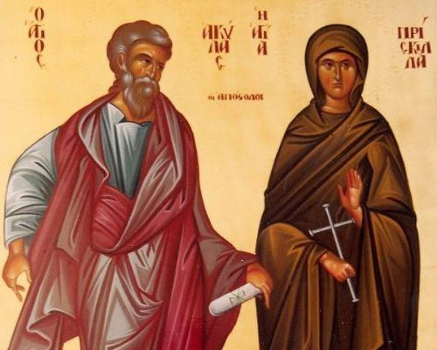 Συναξάρι 13 Φεβρουαρίου, Άγιοι Απόστολοι Ακύλας και Πρίσκιλλα