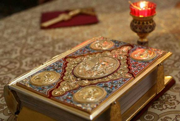Ο Απόστολος και το Ευαγγέλιο της Κυριακής, ΙΖ' ΜΑΤΘΑΙΟΥ (Χαναναίας)