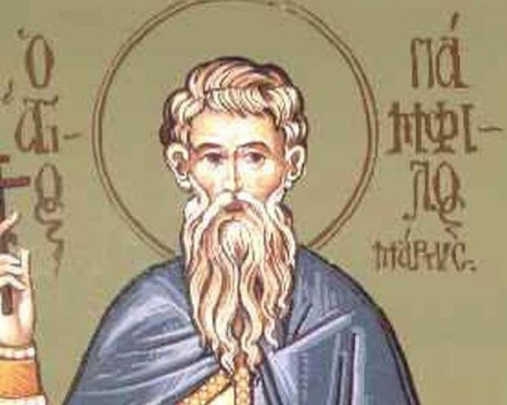 Συναξάρι 16 Φεβρουαρίου,  Άγιος Πάμφιλος και οι συν αυτώ Μάρτυρες