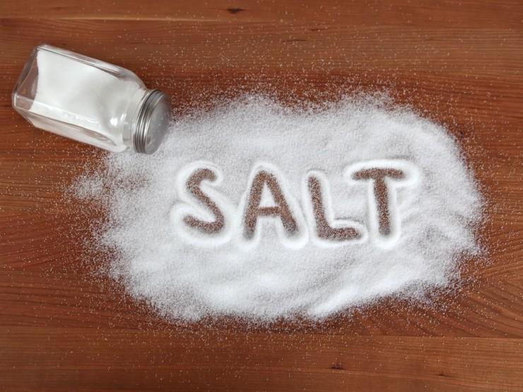 Μακριά από το αλάτι