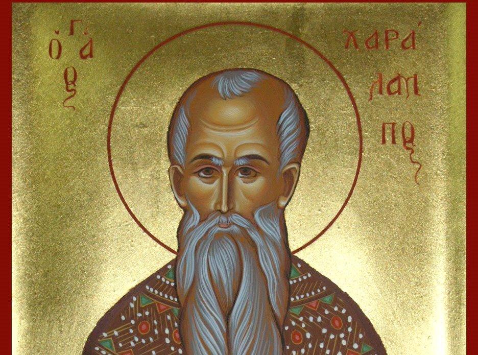 Πως ο Άγιος Χαράλαμπος θεράπευσε τον Γέροντα Ιάκωβο Τσαλίκη