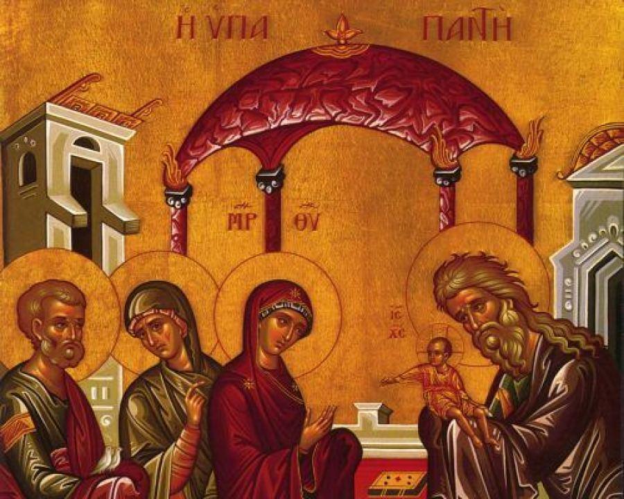 Συναξάρι 2 Φεβρουαρίου, Η Υπαπαντή του Σωτήρος Χριστού