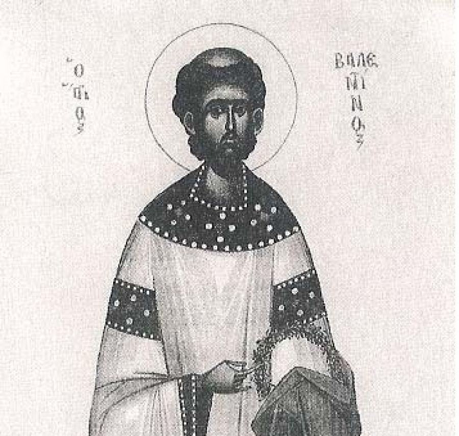 Ο Άγιος Βαλεντίνος των Ορθοδόξων