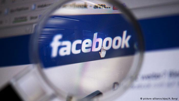 Facebook: Χρήσιμα και ενδιαφέροντα κόλπα του κοινωνικού δικτύου
