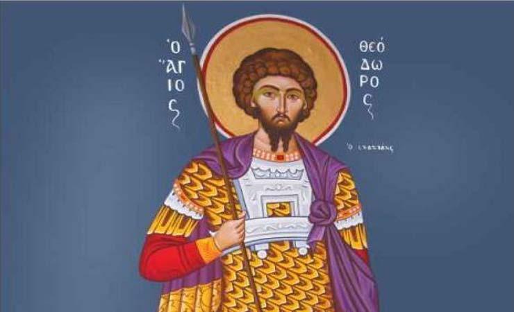 Συναξάρι 8 Φεβρουαρίου, Άγιος Θεόδωρος ο Στρατηλάτης