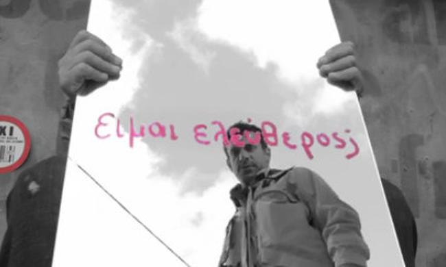 H ζωή στην Ελλάδα με την κάρτα του πολίτη-βίντεο
