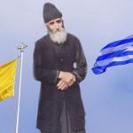 Άγιος Παΐσιος, ο θαυμαστός προφήτης του γένους μας