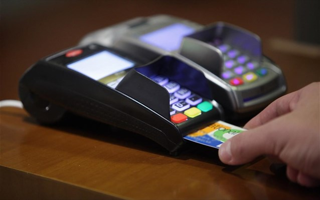 Καταφθάνει το ψηφιακό πορτοφόλι για τις συναλλαγές