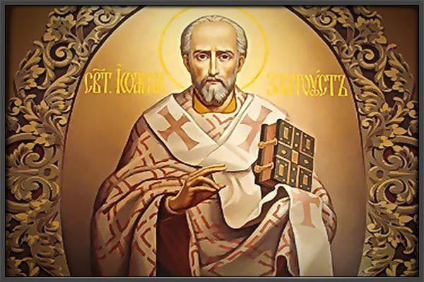 Συναξάρι 13-11, Άγιος Ιωάννης ο Χρυσόστομος Αρχιεπίσκοπος Κωνσταντινούπολης