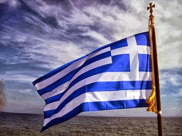 Ζητούνται Έλληνες,… εδώ και τώρα!