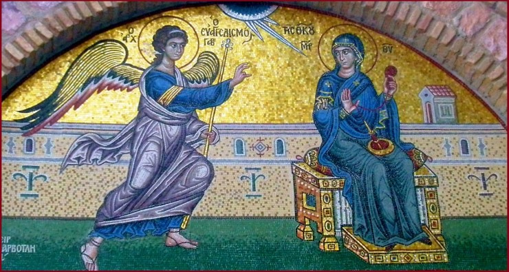 Συναξάρι 25 Μαρτίου, ο Ευαγγελισμός της Υπεραγίας Θεοτόκου