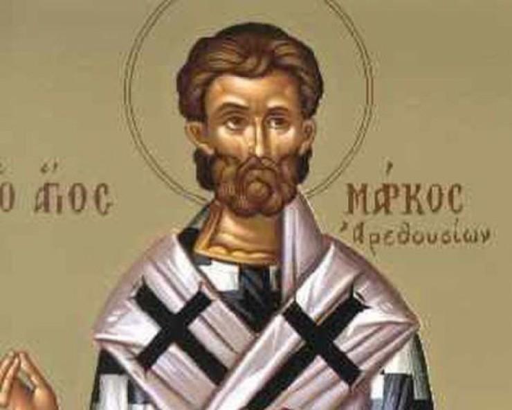 Συναξάρι 29 Μαρτίου, Αγίου Μάρκου του Επισκόπου και των συν αυτώ Μαρτυρησάντων