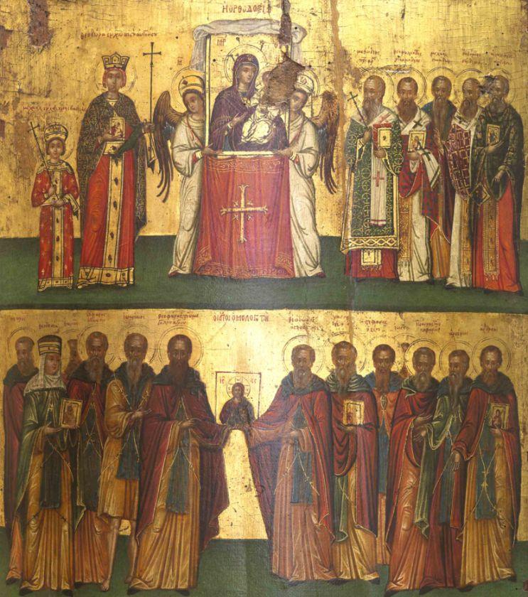 Συναξάρι 20 Μαρτίου, Α΄ Κυριακή των Νηστειών, της Ορθοδοξίας