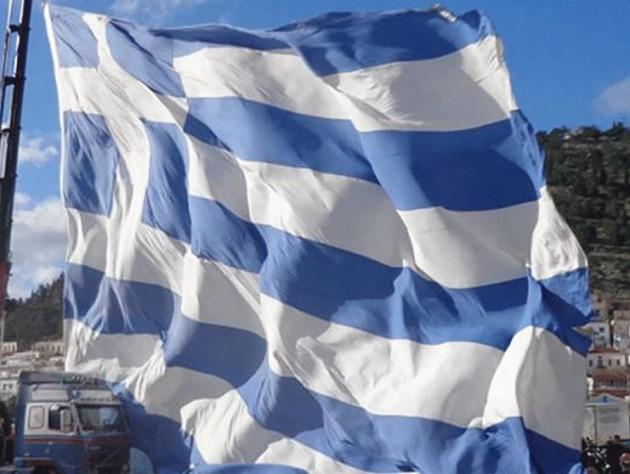 Δωδεκάνησα : Επέτειος της Ενσωμάτωσης με την μητέρα Ελλάδα, ΒΙΝΤΕΟ