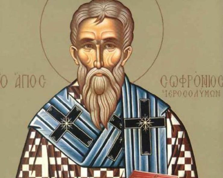 Συναξάρι 11 Μαρτίου, Άγιος Σωφρόνιος Πατριάρχης Ιεροσολύμων