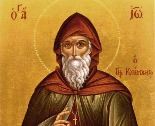Συναξάρι 30 Μαρτίου, Άγιος Ιωάννης της Κλίμακας