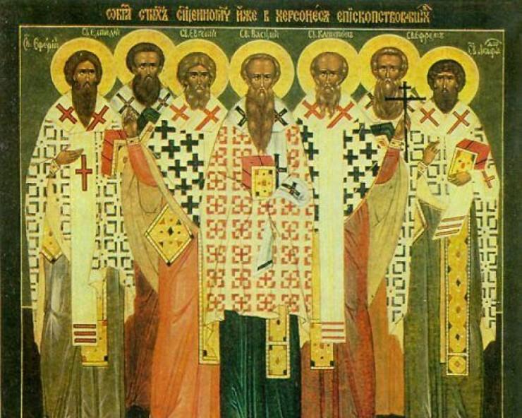 Συναξάρι 7 Μαρτίου, Αγίου Εφραίμ και των συν αυτώ Μαρτυρησάντων