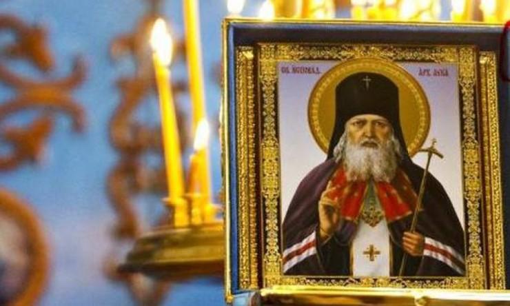 Τα Ιερά λείψανα του Αγίου Λουκά του Ιατρού στην Πάτρα