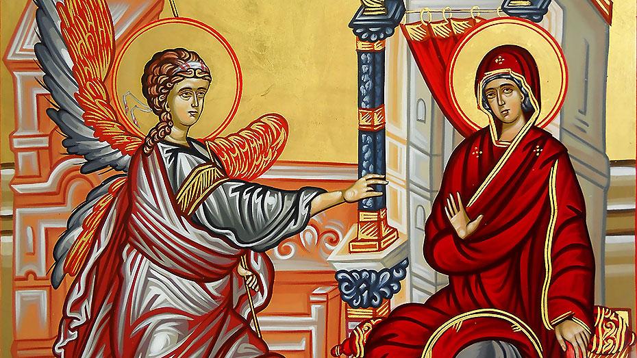 Ευαγγελισμός της Θεοτόκου (Απόστολος και Ευαγγέλιο)