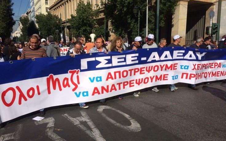Γενική απεργία στις 2 Οκτωβρίου προτείνει η προσωρινή διοίκηση της ΓΣΕΕ