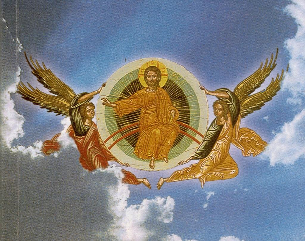 Αγίου Πνεύματος: Πότε πέφτει φέτος