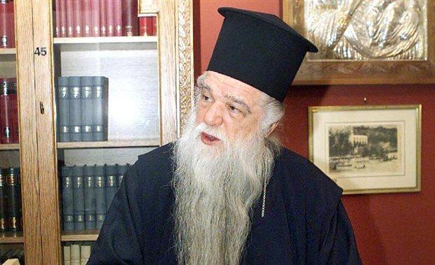 Τον Μητροπολίτη Καλαβρύτων και Αιγιαλείας Αμβρόσιο πήγε να εξαπατήσει 28χρονος, ως υπάλληλος της ΔΟΥ