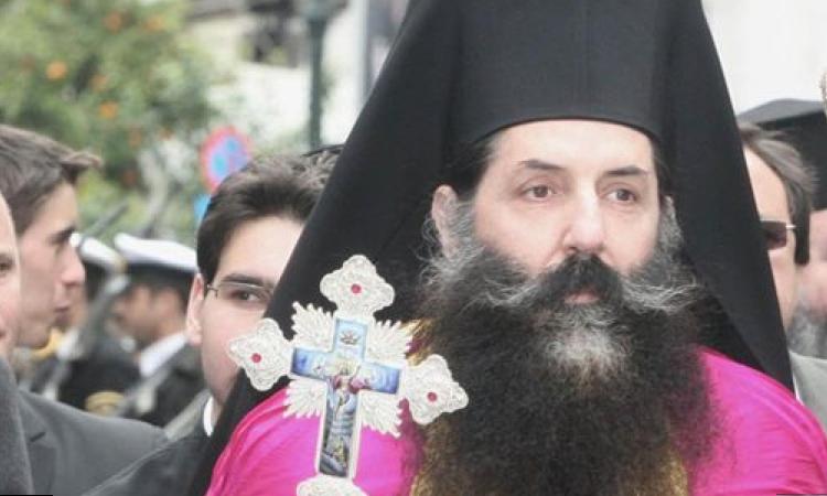 Πειραιώς Σεραφείμ λέει τα πράγματα με το όνομά τους για το κράτος των Σκοπίων